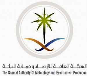 Authorized by the PME (Presidency of Meteorology and Environment, Saudi Arabia)